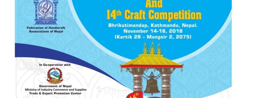 16th handicraft trade fair 14th craft comp 14 18 nov for Craft trade shows 2018
